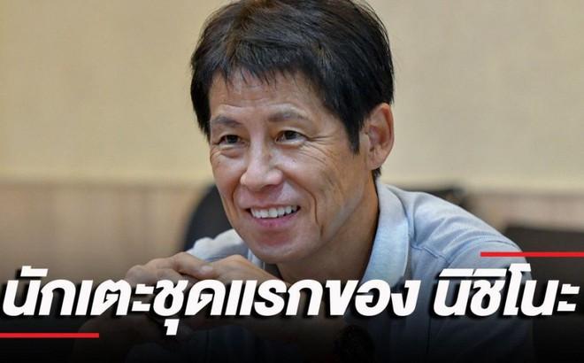 Thái Lan chốt quy trình gọi quân 'đại chiến' tuyển Việt Nam tại vòng loại World Cup