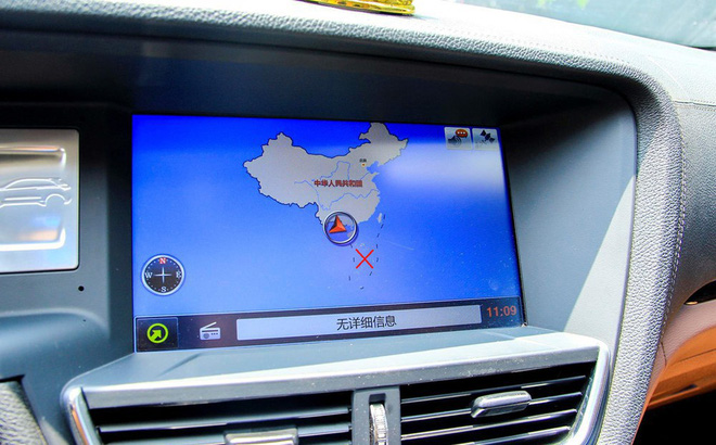 Ôtô Trung Quốc sử dụng bản đồ 'đường lưỡi bò', Cục Đăng kiểm Việt Nam nói gì?