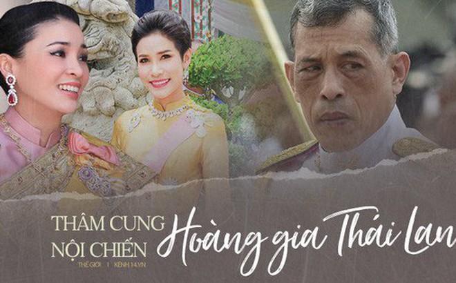 Hoàng hậu và Hoàng quý phi Thái Lan: Xuất phát điểm tương đồng, cùng mục tiêu nhưng 'người về đỉnh cao, người về vực sâu' trong cuộc cung đấu