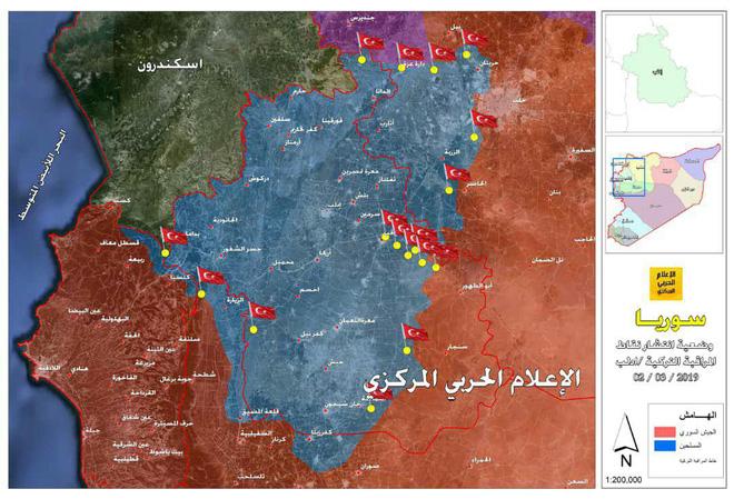 CẬP NHẬT: 750 lính dù Mỹ được không vận tới Trung Đông, Thổ quyết chiến ở Idlib, trực thăng Apache quần đảo ở Iraq - Ảnh 17.