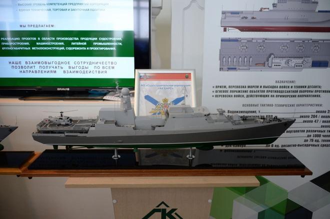 Nga giới thiệu biến thể tàu chiến lớp Gepard nâng cấp cực mạnh: Tuyệt hảo cho khách hàng - Ảnh 2.