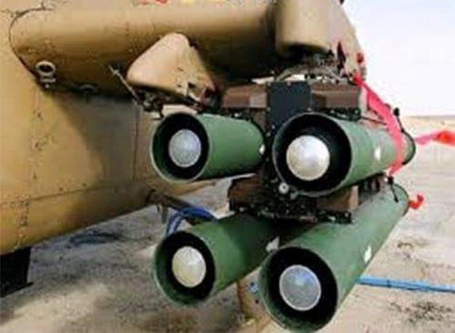 Mỹ trang bị siêu tên lửa lsrael cho trực thăng AH-64 - Ảnh 9.