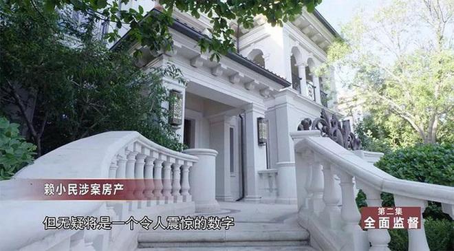 Quan tham Trung Quốc giấu 3 tấn tiền trong nhà, xây phố cho vợ và nhân tình sống chung - Ảnh 2.