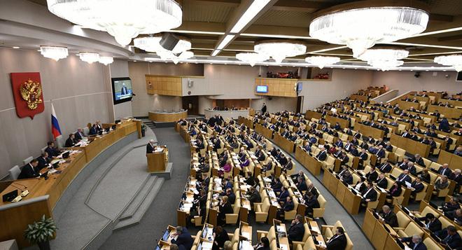 Không có phiếu chống, Duma Quốc gia Nga phê chuẩn, TT Putin ký lệnh bổ nhiệm ông Mishustin làm Thủ tướng - Ảnh 2.