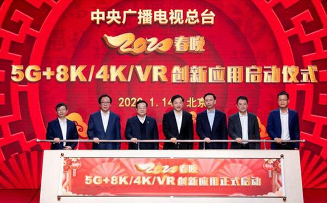 Trung Quốc: Công bố ứng dụng công nghệ mới trong đêm Gala mừng Xuân làm cổ phiếu tăng mạnh
