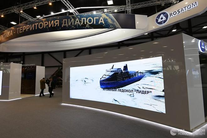 Vài giờ trước khi từ chức, ông Medvedev duyệt phân bổ 127 tỉ rúp để chế tạo 1 thứ lớn nhất thế giới - Ảnh 1.
