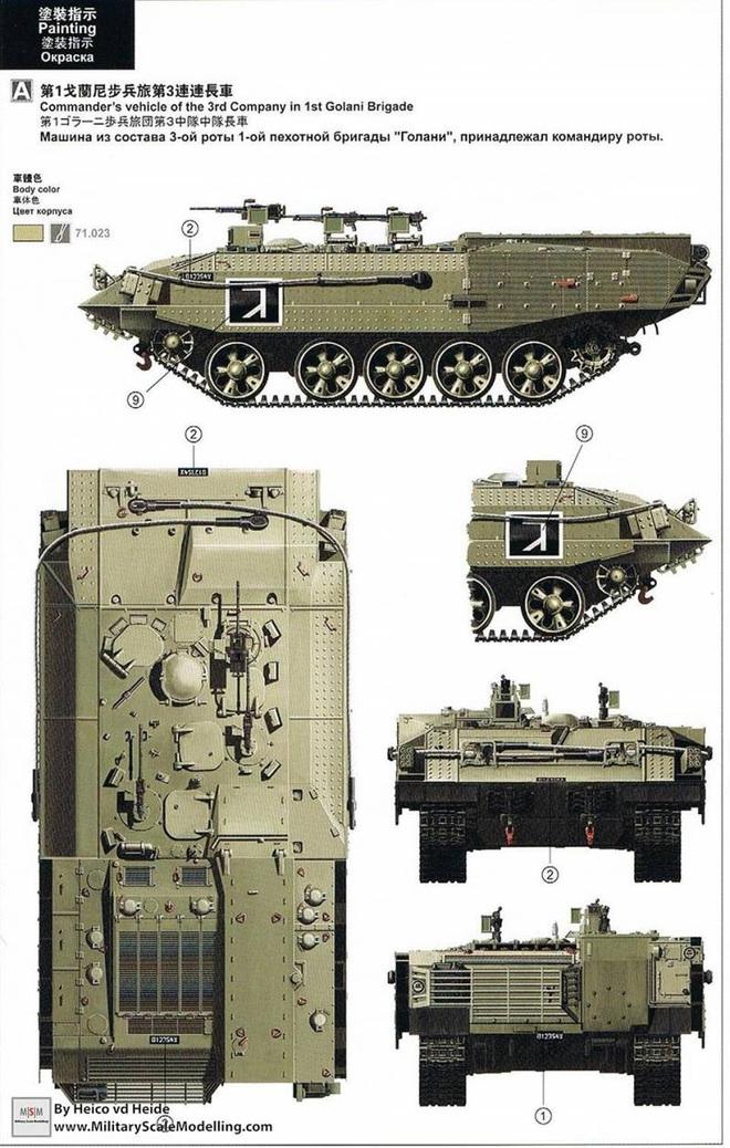 Những trận tử chiến làm nên siêu thiết giáp chở quân của Israel: Đáng học tập! - Ảnh 6.