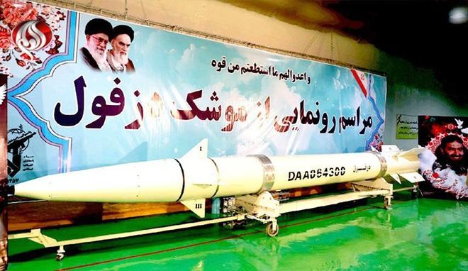 Thế lực vô hình dẫn đường cho Iran phát triển tên lửa khiến Mỹ-Israel lo sợ - Ảnh 1.