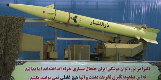 Thế lực vô hình dẫn đường cho Iran phát triển tên lửa khiến Mỹ-Israel lo sợ - Ảnh 2.