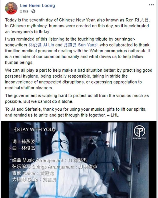 Thông điệp ý nghĩa của Thủ tướng Lý Hiển Long giữa đại nạn virus corona - Ảnh 1.