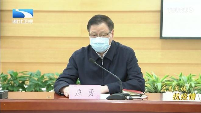 Cuộc thay tướng ly kỳ ở Hồ Bắc sau 1 đêm và thông điệp của ban lãnh đạo Trung Quốc - Ảnh 2.