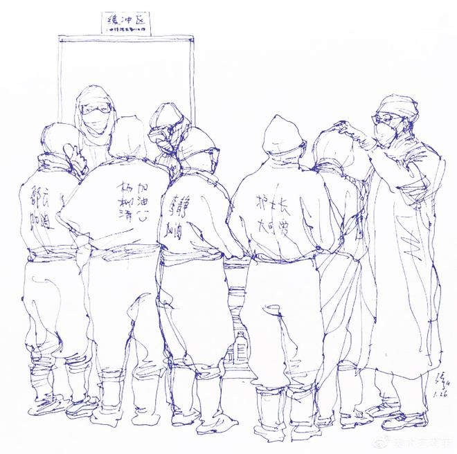 Bác sĩ ICU Vũ Hán chia sẻ chân thực: Các bệnh nhân nặng của đồng nghiệp đều tử vong, lấp đầy phòng bệnh chỉ cần 1 giờ - Ảnh 16.