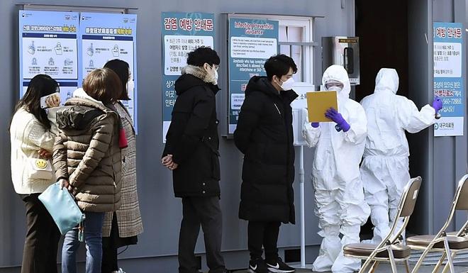 Thành phố lớn thứ tư Hàn Quốc vắng như tờ sau sự kiện siêu lây nhiễm virus Corona - Ảnh 3.