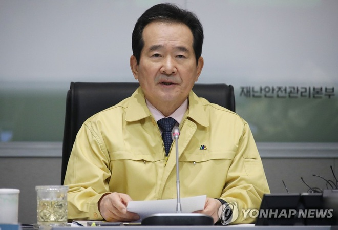 Hàn Quốc có thêm 142 ca lây nhiễm, thừa nhận thất bại ngăn Covid-19 xâm nhập đất nước  - Ảnh 1.