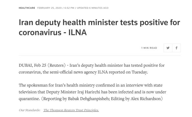 Reuters: Thứ trưởng Y tế Iran có kết quả xét nghiệm dương tính với virus corona chủng mới - Ảnh 3.