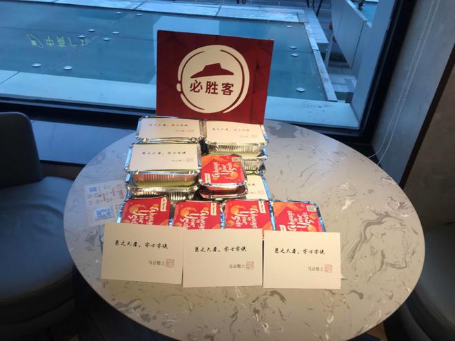 Jack Ma bất ngờ tặng đồ ăn và trà sữa cho nhân viên y tế của cả tỉnh Hồ Bắc - Ảnh 2.