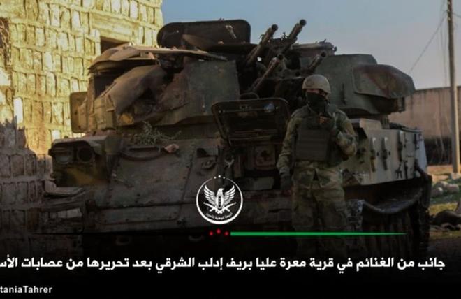 [Info] Phiến quân sẽ dùng pháo phòng không Nga bắn thẳng vào máy bay Syria - Ảnh 1.