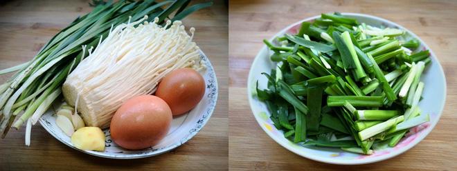 Chỉ thêm 1 nguyên liệu này vào món trứng xào sẽ giúp bạn tăng sức đề kháng cực hiệu quả - Ảnh 1.