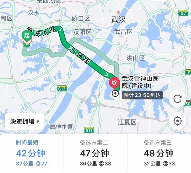 Tiềm lực công nghệ Trung Quốc ẩn sau 2 bệnh viện dã chiến chống virus corona - Ảnh 1.
