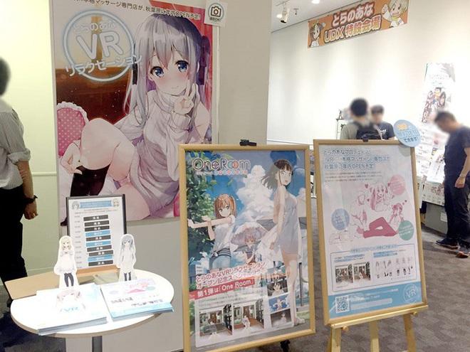Công ty Nhật cung cấp dịch vụ nắn bóp chân thực tế ảo với các cô gái hoạt hình nhưng thợ mát xa lại là... đàn ông - Ảnh 3.