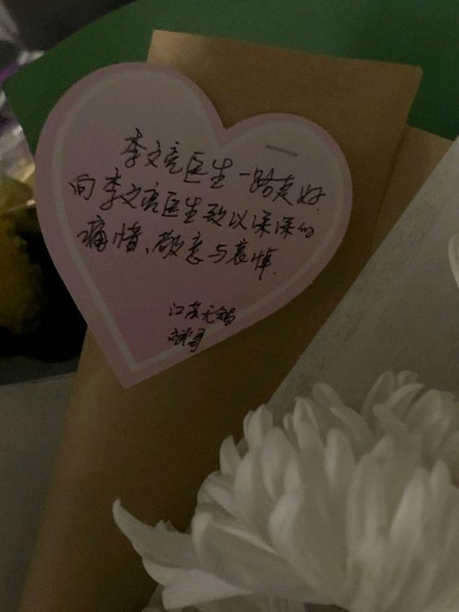 Cảm ơn sự dũng cảm của anh: Toàn thành Vũ Hán không hẹn mà cùng tưởng niệm bác sĩ Lý Văn Lượng - Ảnh 2.