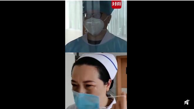 [Câu chuyện cảm động] Anh có nhớ em không?: Nữ y tá bật khóc nhìn chồng qua cánh cửa kính cách li - Ảnh 4.