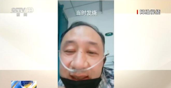 Bác sĩ Vũ Hán ốm nặng vì nhiễm virus corona sắp ra viện, nêu điều quan trọng nhất để chiến thắng bệnh tật - Ảnh 3.