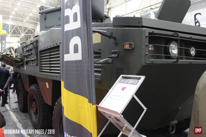 [ẢNH] Rũ bỏ thiết kế truyền thống Liên Xô, Ukraine ra mắt xe bọc thép chuẩn NATO - Ảnh 1.