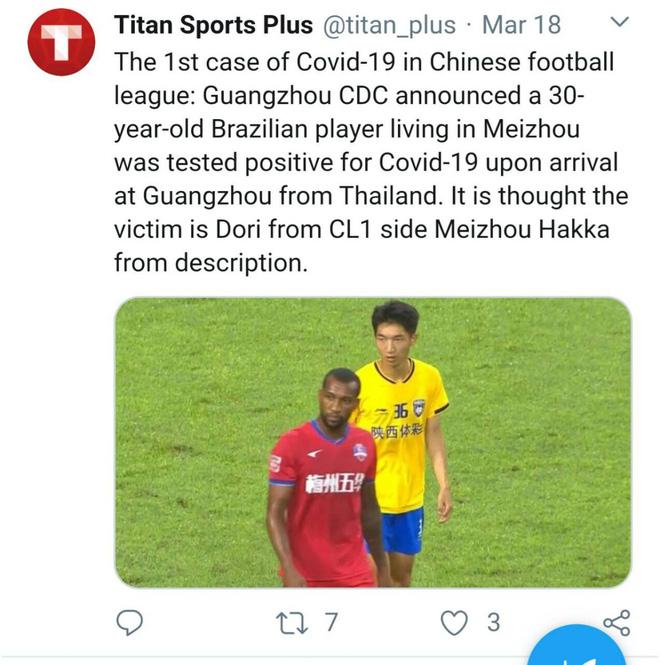 Trung Quốc có cầu thủ đầu tiên nhiễm Covid-19, CLB Thái Lan vạ lây vì vừa đá giao hữu xong - Ảnh 1.