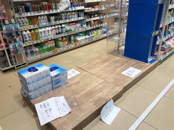 Siêu thị ở Nhật Bản cháy giấy vệ sinh vì tin đồn về Covid-19 - Ảnh 2.