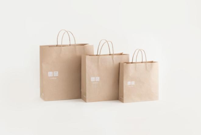 Nhật Bản: Các hãng thời trang bình dân thông báo sẽ sử dụng và tính phí với túi mua sắm thân thiện với môi trường - Ảnh 1.