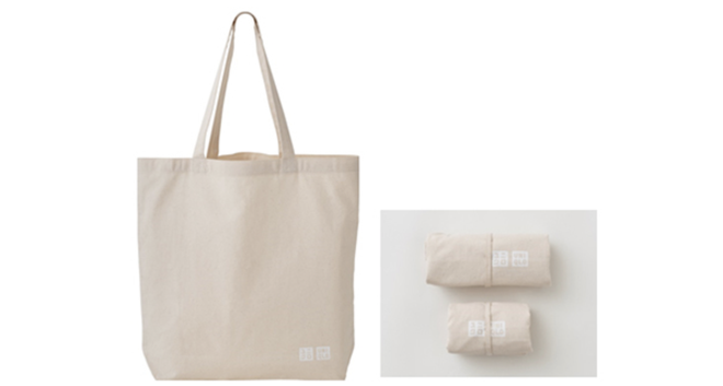 Nhật Bản: Các hãng thời trang bình dân thông báo sẽ sử dụng và tính phí với túi mua sắm thân thiện với môi trường - Ảnh 2.