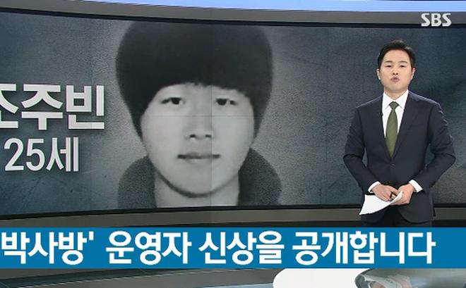 Vụ án 'phòng chat tình dục' gây chấn động Hàn Quốc: Công khai nhân dạng và danh tính kẻ cầm đầu
