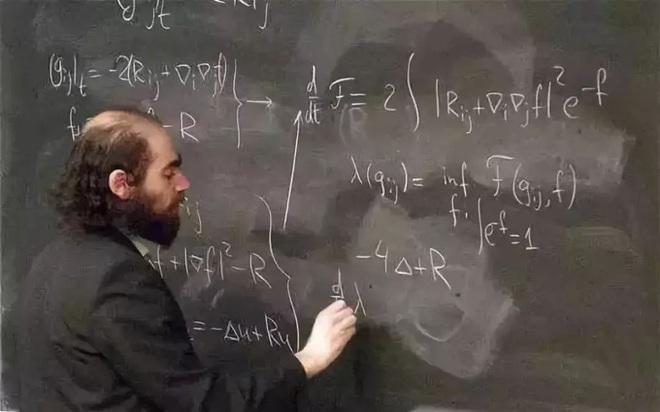 Giải mã bí ẩn: Vũ trụ có hình gì? Người giải được đã từ chối nhận 1 triệu USD tiền thưởng, ông là ai? - Ảnh 23.