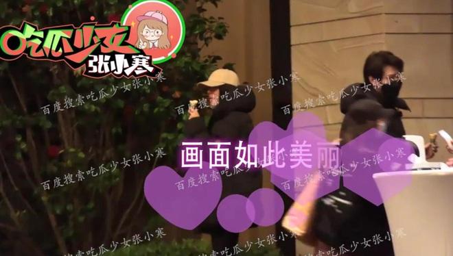 Làng giải trí Hoa ngữ chấn động vì loạt ảnh Dương Mịch đi khách sạn cùng tình trẻ kém 3 tuổi - Ảnh 6.