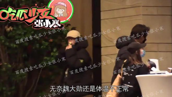 Làng giải trí Hoa ngữ chấn động vì loạt ảnh Dương Mịch đi khách sạn cùng tình trẻ kém 3 tuổi - Ảnh 7.