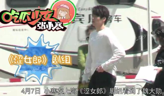 Làng giải trí Hoa ngữ chấn động vì loạt ảnh Dương Mịch đi khách sạn cùng tình trẻ kém 3 tuổi - Ảnh 1.