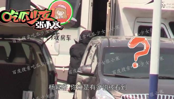Paparazzi lại bắt trọn khoảnh khắc Dương Mịch lén lút tới thăm Ngụy Đại Huân, cặp đôi tiếp tục đi khách sạn  - Ảnh 5.