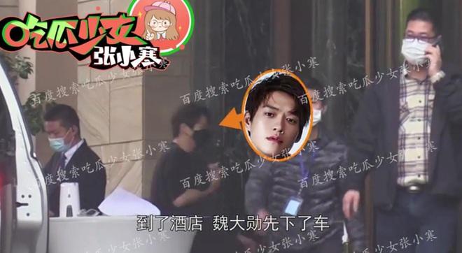 Paparazzi lại bắt trọn khoảnh khắc Dương Mịch lén lút tới thăm Ngụy Đại Huân, cặp đôi tiếp tục đi khách sạn  - Ảnh 8.
