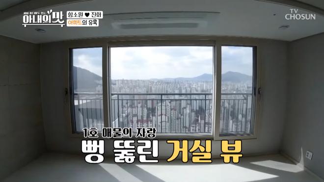Cặp vợ 42 chồng 24: Ham So Won bị chỉ trích khi nhận căn hộ 20 tỷ từ nhà chồng - Ảnh 3.