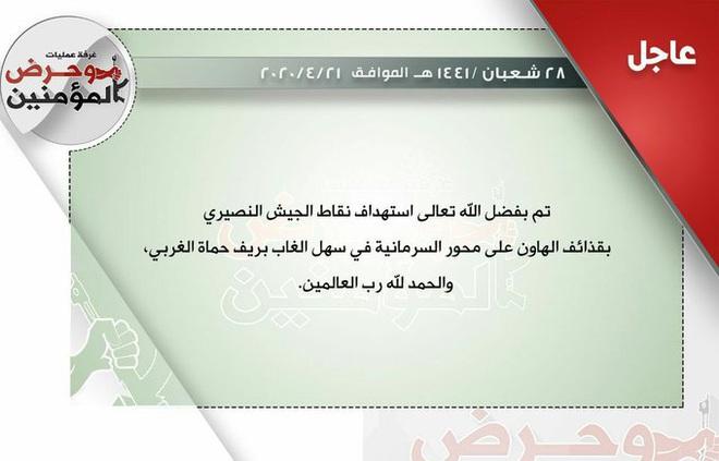 Cảnh báo Đỏ gây sốc với QĐ Syria - Thêm 1 UCAV bị hạ gục, Thổ quyết tung đòn tập kích đường không ồ ạt ở Libya - Ảnh 1.