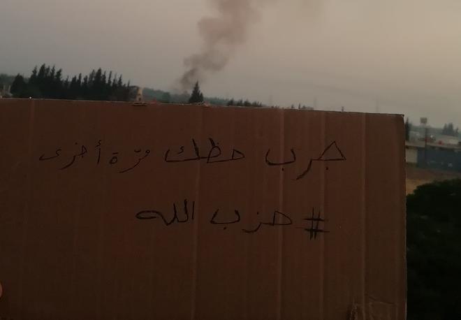 Vũ khí Nga - Israel đối đầu nảy lửa trên bầu trời Syria: Chiến thắng thuộc về kẻ mạnh - Ảnh 2.