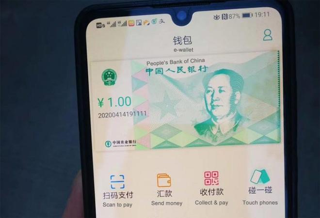 Trung Quốc rục rịch muốn số hóa đồng Nhân dân tệ: Đây mới chính là lý do quan trọng nhất! - Ảnh 2.