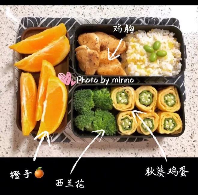Gái xinh xứ Trung giảm 20kg trong chưa đầy 3 tháng chia sẻ thực đơn ăn trưa 7 ngày cho các nàng lười ăn kiêng - Ảnh 2.