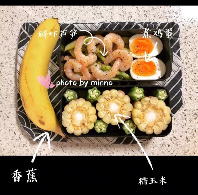 Gái xinh xứ Trung giảm 20kg trong chưa đầy 3 tháng chia sẻ thực đơn ăn trưa 7 ngày cho các nàng lười ăn kiêng - Ảnh 3.