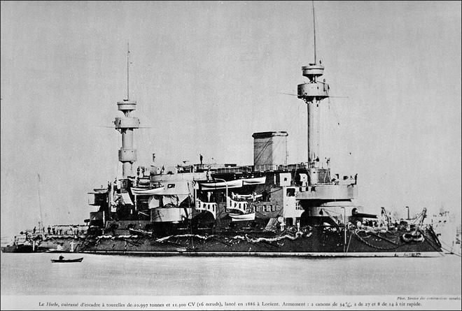 Giải mật cách đặt biệt danh của các tàu chiến trên thế giới: Hé lộ những điều rất thú vị - Ảnh 4.