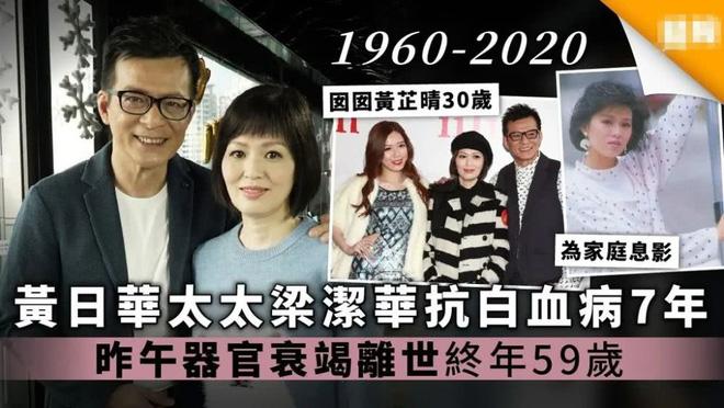 Kiều Phong Thiên long bát bộ: 30 năm hôn nhân và 7 năm ròng rã chạy chữa ung thư cho vợ - Ảnh 1.