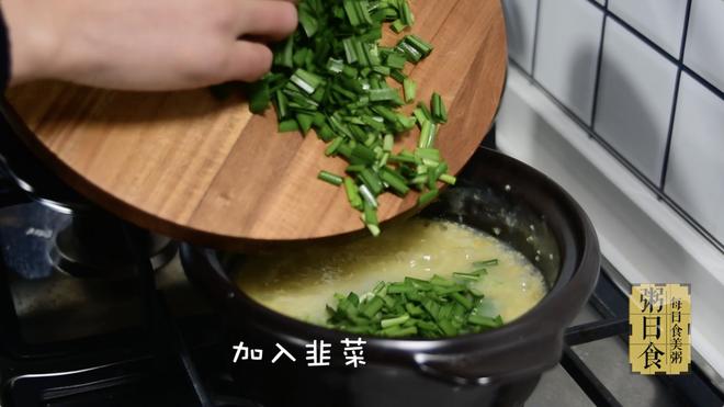 4 món ăn bổ thận cường dương nổi tiếng từ cổ chí kim: Nguyên liệu dễ kiếm, chữa nhiều bệnh - Ảnh 8.
