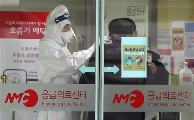 Hàn Quốc hoãn huấn luyện thường niên quân dự bị do virus corona