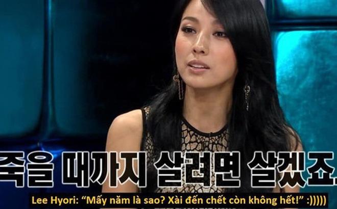 """Được tiền bối hỏi thăm vì phải sống bằng tiền tiết kiệm, Lee Hyori đáp trả bá đạo: """"Tiền xài đến chết còn không hết"""""""